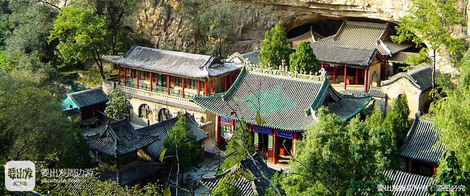 阳泉 藏山风景区-山西藏山成人票1张