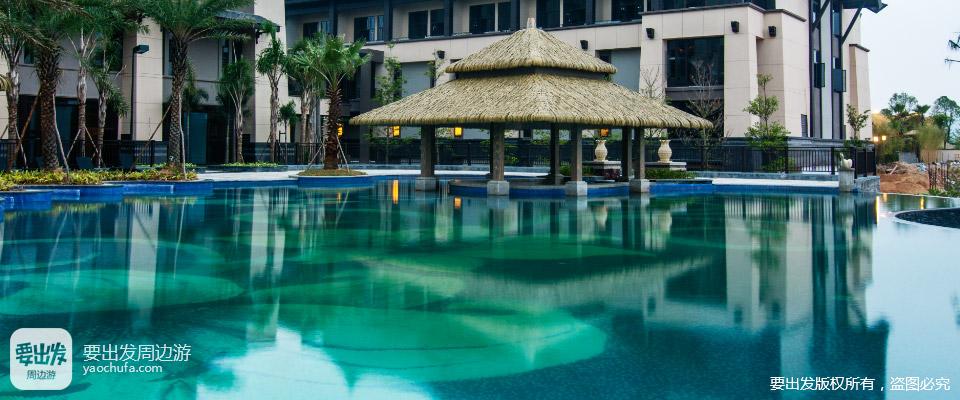 清遠度假別墅 泳池